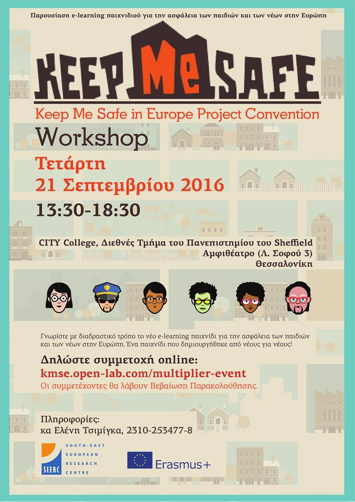 'Keep me Safe' Workshop