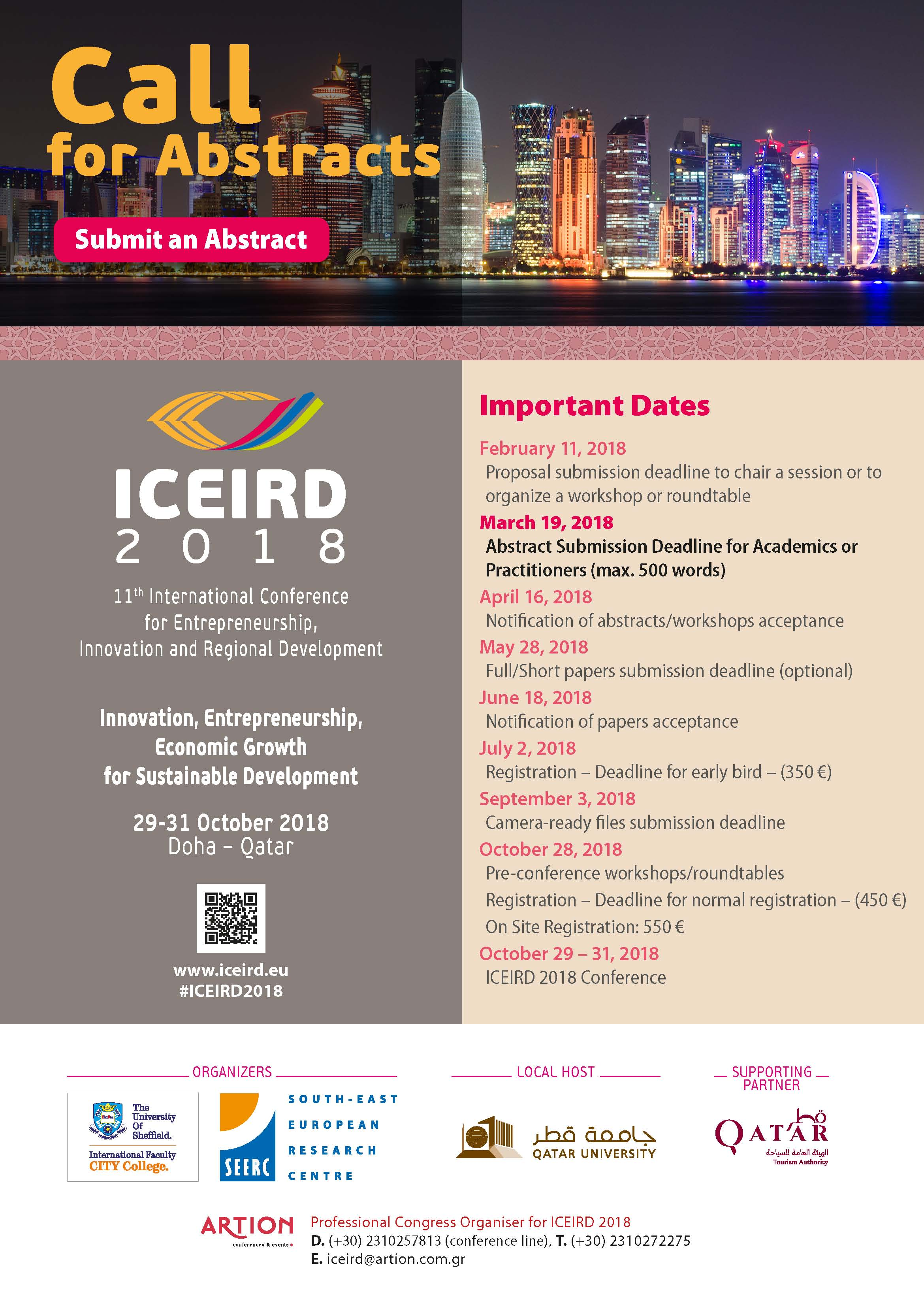 11th International Conference for Entrepreneurship, Innovation and Regional Development (ICEIRD 2018) Call for Abstracts