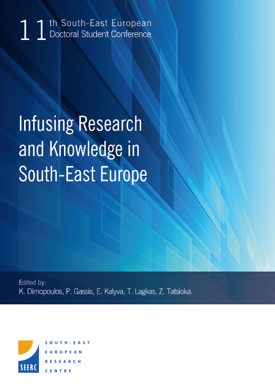 Proceedings of the 11th Annual South-East European Doctoral Student Conference: Infusing Research and Knowledge in South-East Europe