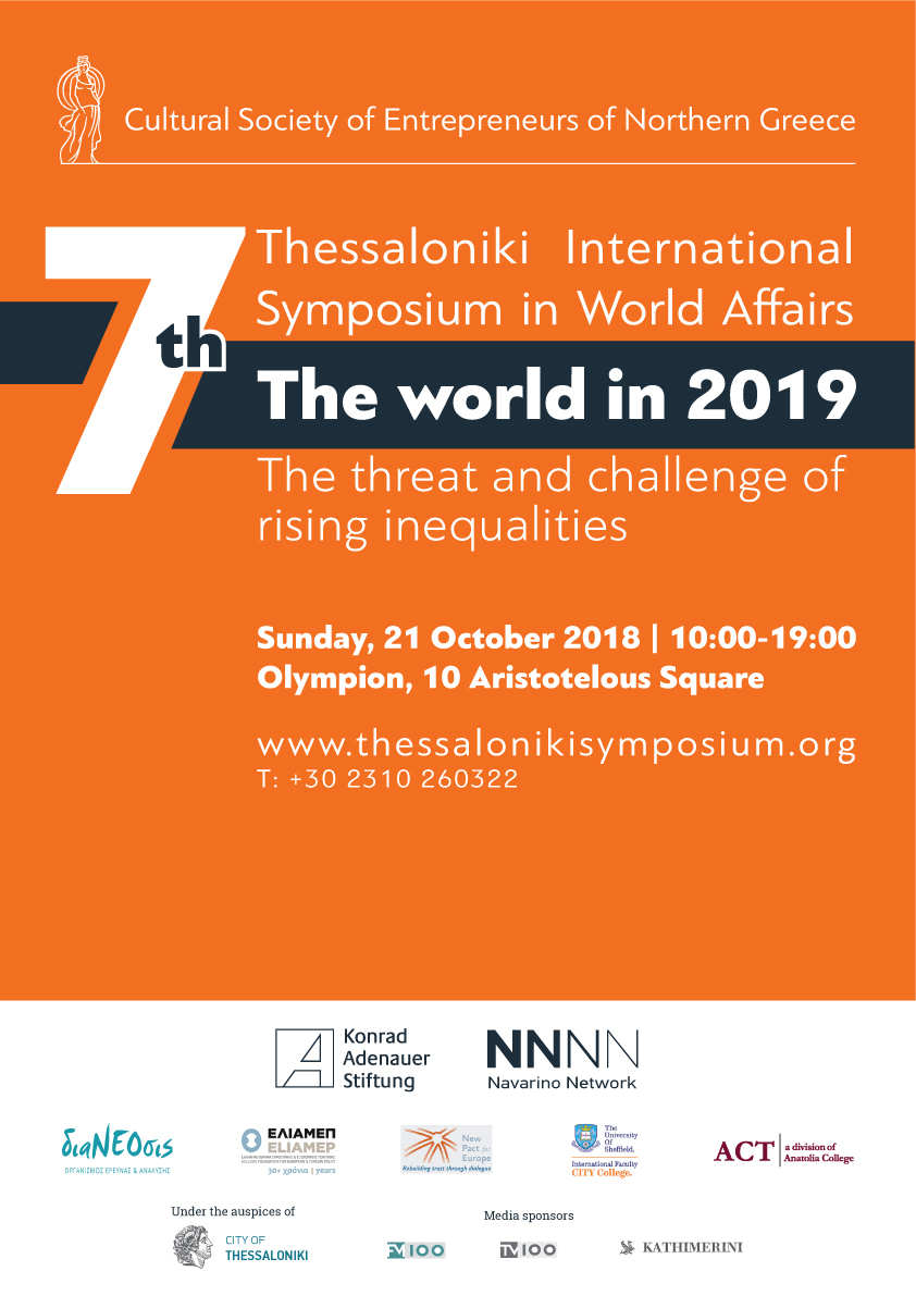 7th Thessaloniki International Symposium in World Affairs