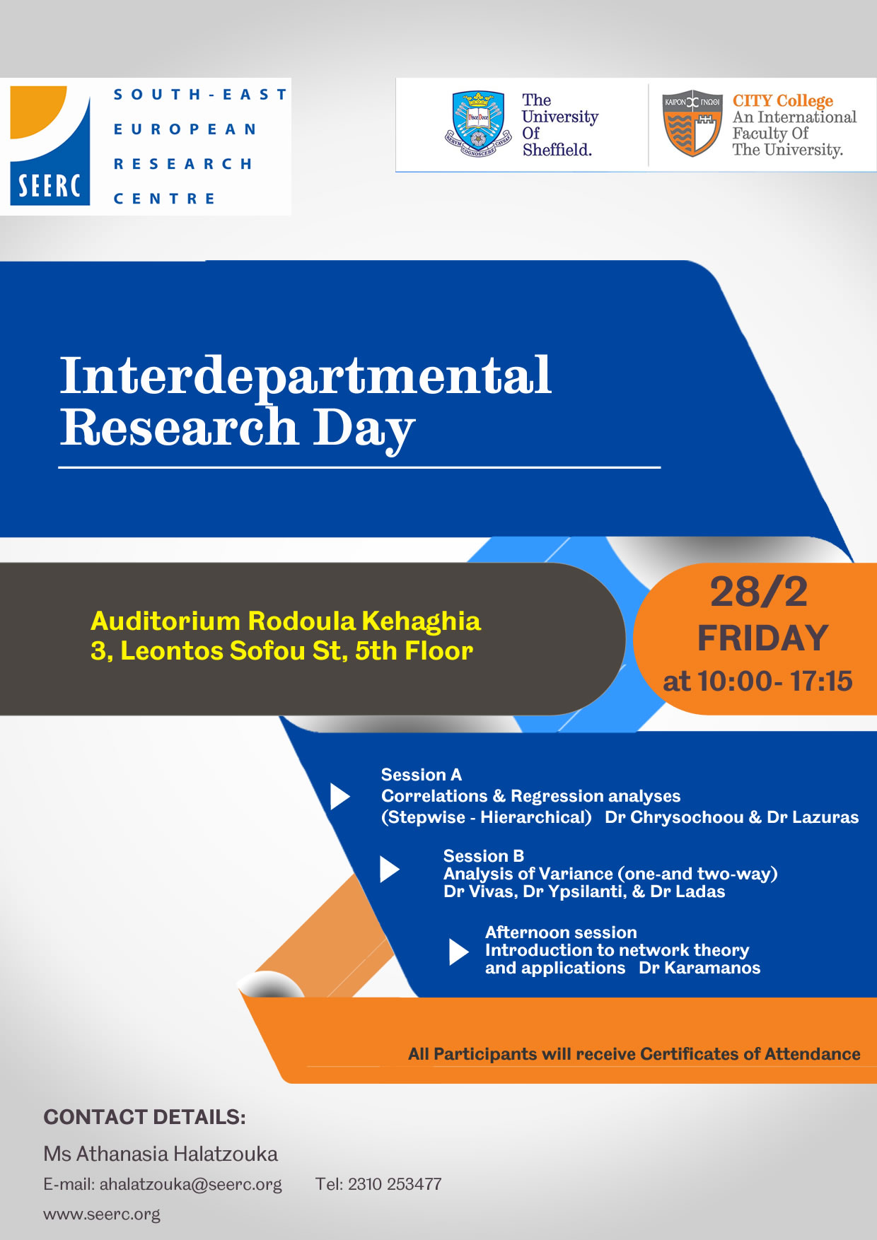 Interdepartmental Research Day, February 28th, 2014