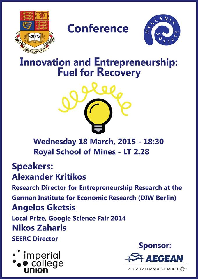 Innovation and Entrepreneurship: Fuel for Recovery